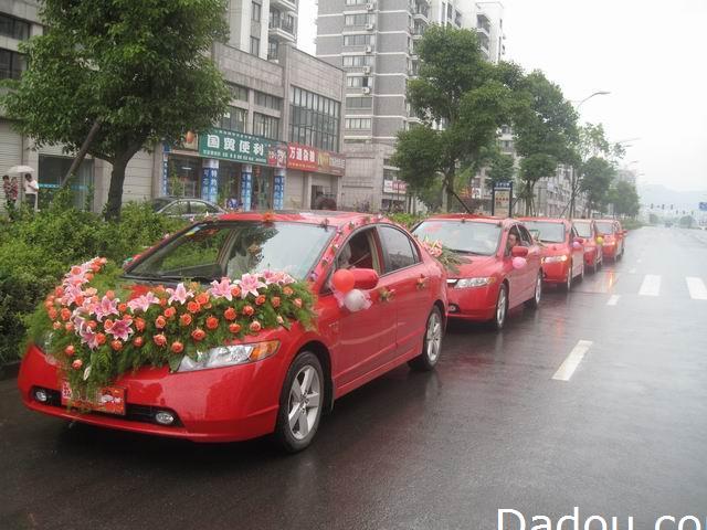 红色本田思域婚车